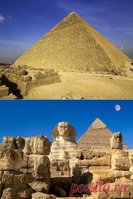 Интересные факты. Пирамида Хеопса | НАУКА И ЖИЗНЬ