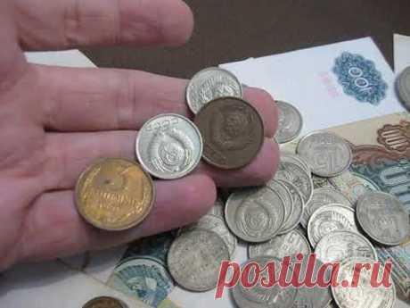 1000 ДОЛЛАРОВ ПОВЕЗЛО ТЕМ КТО СОХРАНИЛ ДЕНЬГИ СССР узнай какая ценная и где выгодно продать монеты