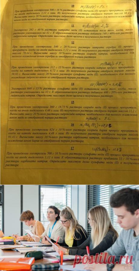 Как решать задачи на электролиз и порции из ЕГЭ | CHEMEGE.RU