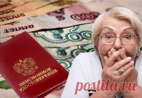 Новый закон о защите пенсионных накоплений россиян - Ваганов Максим Владимирович, 15 сентября 2020