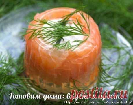 Заливное с семгой «На новый год»- гости будут шокированы от великолепного вкуса
