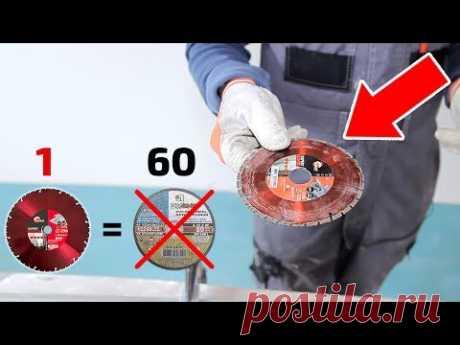 ¡Por este disco es posible cortar VS! 1 disco = a 60 muelas abrasivas. La innovación en la esfera del tratamiento del metal