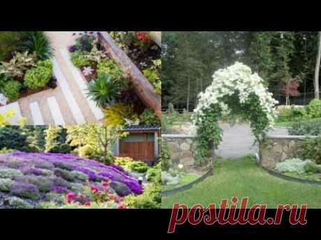 Садовые идеи. Дизайн участков