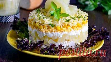 Салаты с курицей и ананасом – 7 вкусных рецептов к Новому году