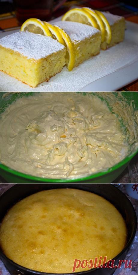 Воздушный лимонный пирог - пошаговый рецепт с фото - как приготовить - ингредиенты, состав, время приготовления - Дети Mail.Ru