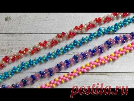 Простые браслеты из бисера с бисерной застежкой