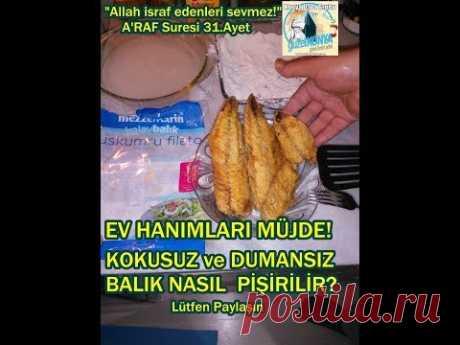 Kokusuz ve Dumansız Balık Nasıl Pişirilir? Ev Hanımlarına Müjde! Allah İsraf edenleri sevmez!