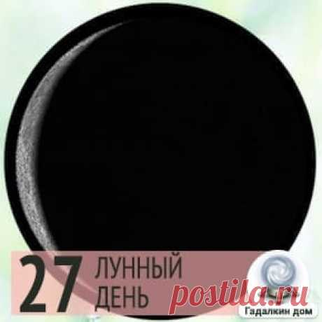 Лунный календарь на 20 мая 2020 года