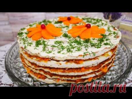 Закусочный торт из куриного филе. ОТЛИЧНАЯ ЗАКУСКА. Куриный торт рецепт. Закуска на праздничный стол