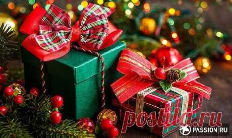 3 мастер-класса по упаковке новогодних подарков — Сияние Жизни