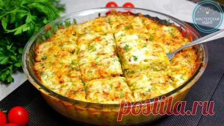 Как я готовлю капусту по-турецки: простой рецепт вкусной и сытной запеканки | Мастерская идей | Пульс Mail.ru Простой рецепт вкусного ужина