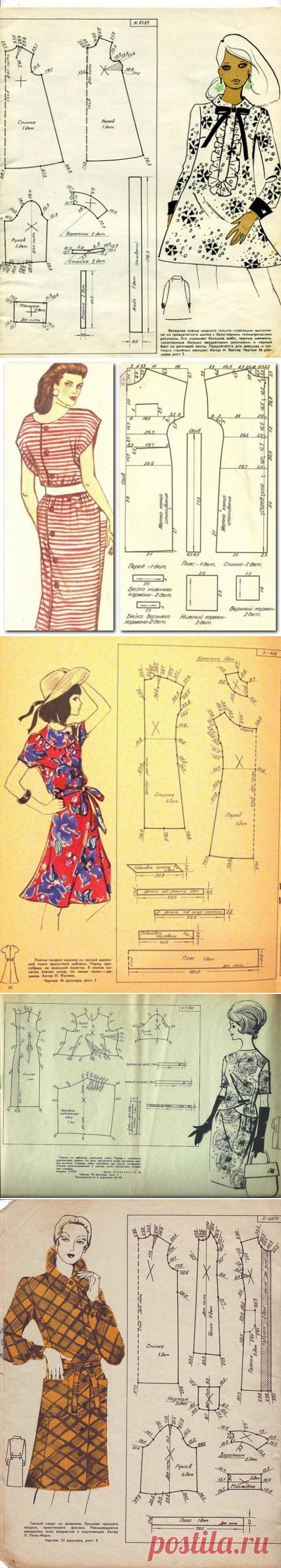 АТЕЛЬЕ дизайнерской одежды: шитье, выкройки.Ретро-выкройки из журналов прошлых лет.