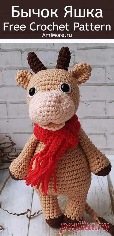 PDF Бычок Яшка крючком. FREE crochet pattern; Аmigurumi animal patterns. Амигуруми схемы и описания на русском. Вязаные игрушки и поделки своими руками #amimore - корова, коровка, телёнок, бык, бычок.