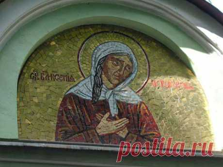 Day of memory of Saint Xenia of Saint Petersburg on February 6: prayers about love, a marriage and happiness