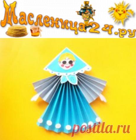 Кукла Барыня из цветной бумаги