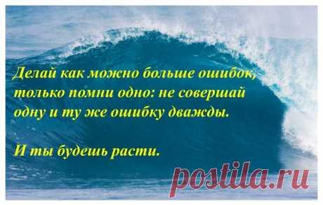 Подборка цитат Ошо на каждый день, которые спасут вашу психику | Цитаты К.А.А | Яндекс Дзен
