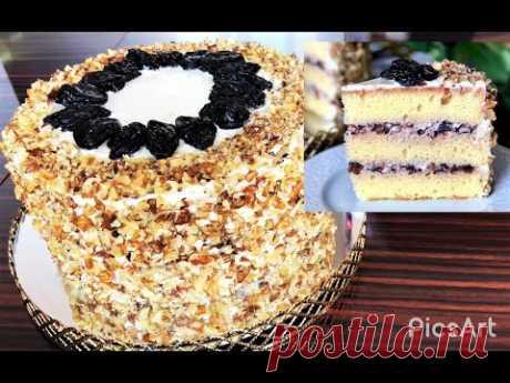 НЕРЕАЛЬНО ВКУСНЫЙ ТОРТ! Бисквитный Торт с Черносливом и Грецкими Орехами.
