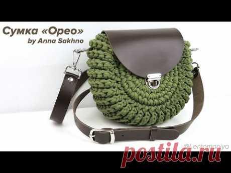 "Вязаная сумка ""Орео"" из трикотажной пряжи by Анна Сахно"