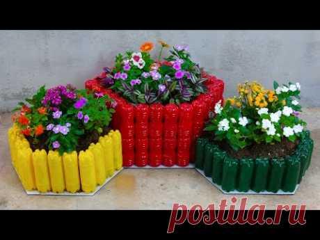 Простые советы по изготовлению горшков - сделайте уникальные цветочные горшки из пластиковых бутылок
