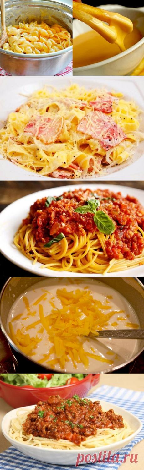 6 рецептов подливы к макаронам. Это не подборка, нет. Это настоящая находка для каждой хозяйки...