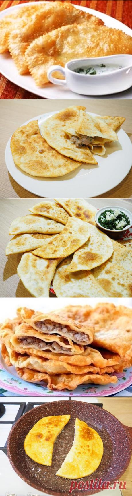 Чебуреки — 7 самых удачных рецептов | Вкусные рецепты