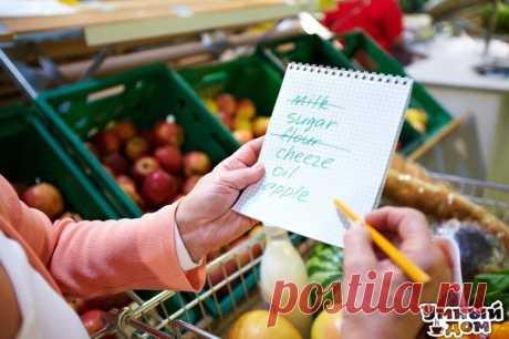 🙆💶 Цены на продукты 💶🙆 Сходили сегодня в магазин? Какие цены вас порадовали, а какие огорчили? Давайте сравнивать цены в разных городах