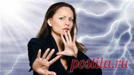 Как защитить себя от негатива? | Мир женщины
