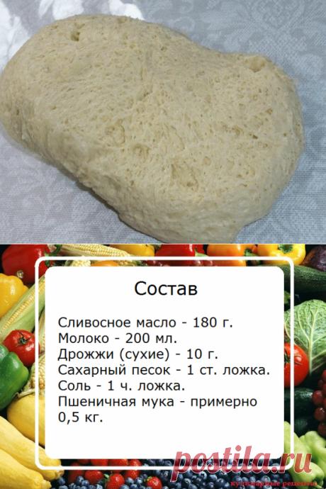 Простое тесто – для всех! | Кулинарные рецепты | Яндекс Дзен