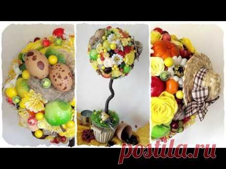 Топиарий из фруктов и цветов: мастер-класс #28. Топиарий своими руками