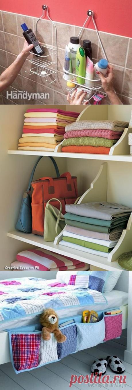 Идеи хранения и организации пространства, которые упростят вашу жизнь