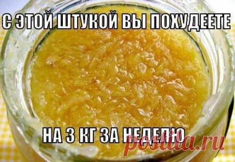 ИМБИРЬ С ЛИМОНОМ И МЕДОМ..