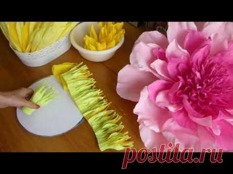Большие цветы. Настенный цветок из 1 рулона бумаги.