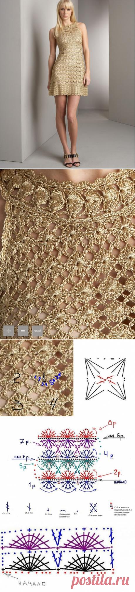 """Платье """"Золотое сияние"""" - Страна Мам"""