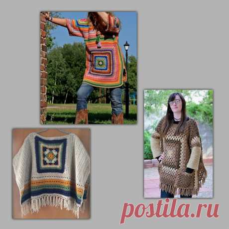 Квадраты и треугольники - элементы вязаной одежды.