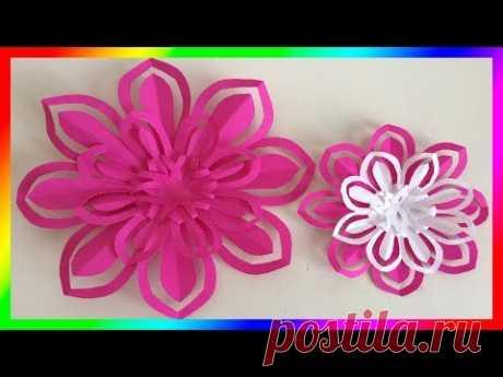 Flores🌼 Flores de papel💜paper flowers🌼  manualidades de papel💜Paper crafts