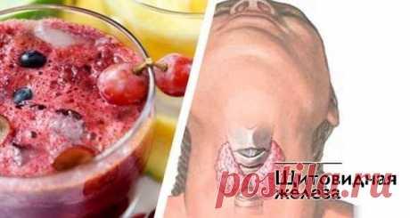 Пейте этот сок, чтобы похудеть и отрегулировать щитовидную железу;) — Диеты со всего света