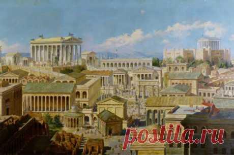 Римская Империя и вся правда о ней