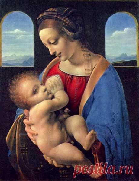 Думая, что я учусь жить, я научился умирать.Картина Мадонна Литта. 1490