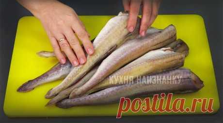 В последнее время минтай покупаю часто и много: готовлю на ужин, едят даже нелюбители рыбы, так вкусно (и трачу всего 15 минут) | Кухня наизнанку | Яндекс Дзен