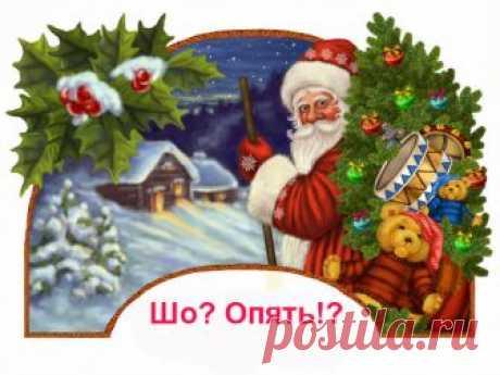 """Старый Новый Год - почему """"старый""""? Откуда пошла традиция?"""