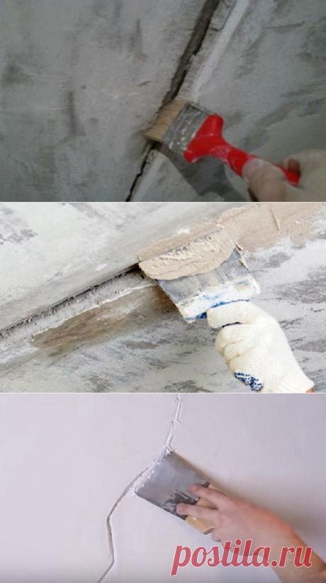 Как заделать трещину на потолке своими силами?