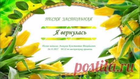 Константин Алексеев - Google+