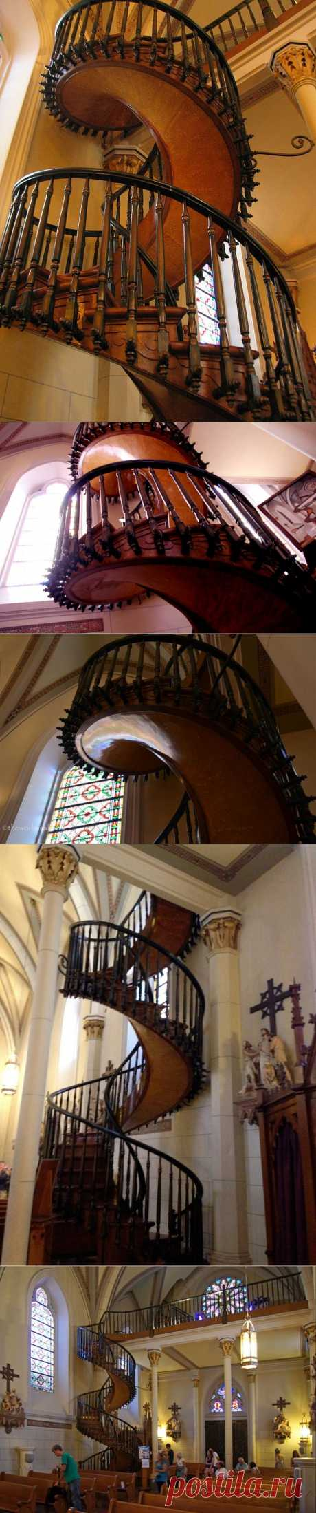 Чудесная лестница | Краснодеревщик