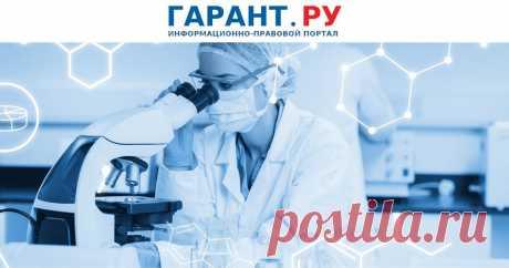Медики частных клиник и работники с высшим немедицинским образованием, работающие с COVID-19, получат стимулирующие выплаты Соответствующее постановление Правительства РФ вступило в силу 29 мая.