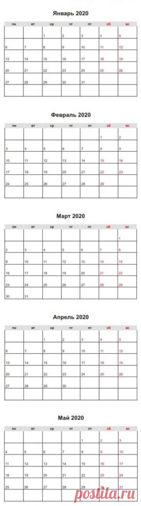 Календарь 2020 по месяцам для заметок с ячейками скачать, распечатать