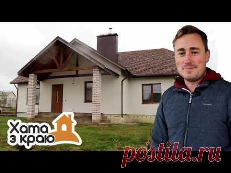 Самый дешевый дом – возможно ли это, стоимость, как построить +Видео
