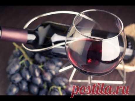 Молдавский способ определения качества вина. - YouTube