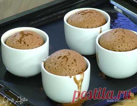 Как приготовить Шоколадное суфле с малиной Пошаговый рецепт с ингредиентами и фото