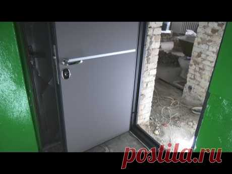 Замена входной двери в квартире .Переделка хрущевки от А до Я. #2