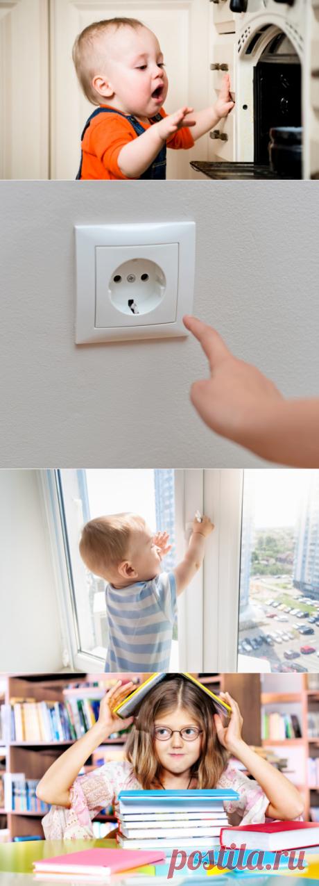 Как сделать дом безопаснее для ребенка?   Дом и семья